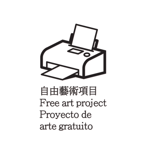 Free art project